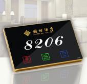 Bảng phòng điện tử AODSN A7-RZW200