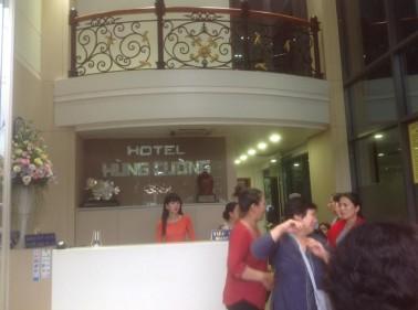 Hotel Hùng Cường