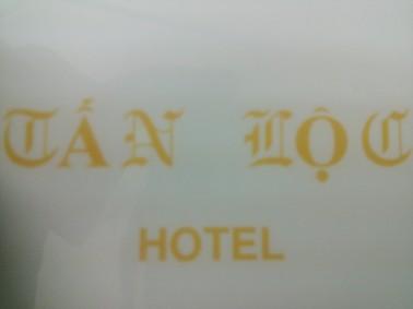 Tấn Lộc Hotel
