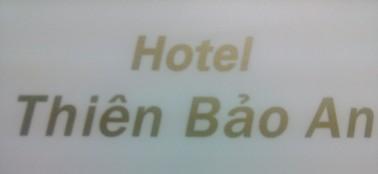 Thiên Bảo An Hotel